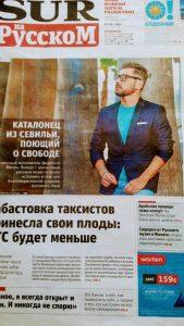 +01 portada SUR entrevista Miguel Poveda articulo de Larisa Grigoryeva