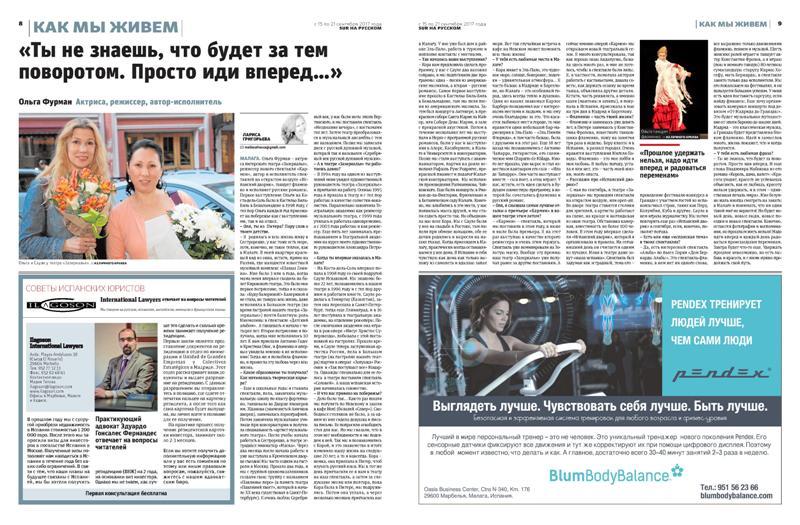 +02 sur en ruso articulo de larisa grigoryeva sobre olga furman