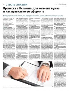 RU171013-Página 22-GENERAL