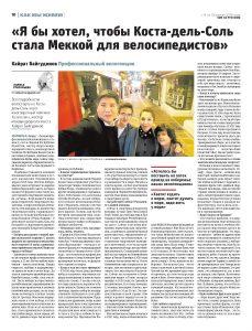 SUR en ruso ediccion 13 abril 2018