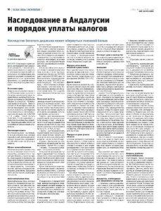 SUR en ruso 180713-Página 10-GENERAL