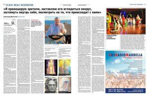 SUR en ruso 190104-Página 10 Larisa Grigoryeva