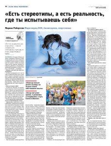 RU190111-Página 10-GENERAL