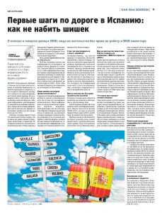 RU190118-Página 11-GENERAL