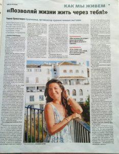 Entrevista Larisa Grigoryeva SUR 10.05.2019