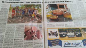 SUR en ruso articulo de Larisa Grigoryeva viajes gastronomicos por Malaga y provincia