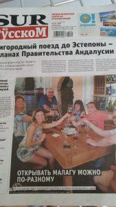 +portada SUR en ruso articulo Larisa Grigoryeva viajes fastronomicos por Malaga y provincia